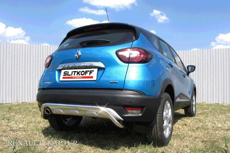 """Защита заднего бампера d42 """"скоба"""" Renault Kaptur 4WD 2016"""
