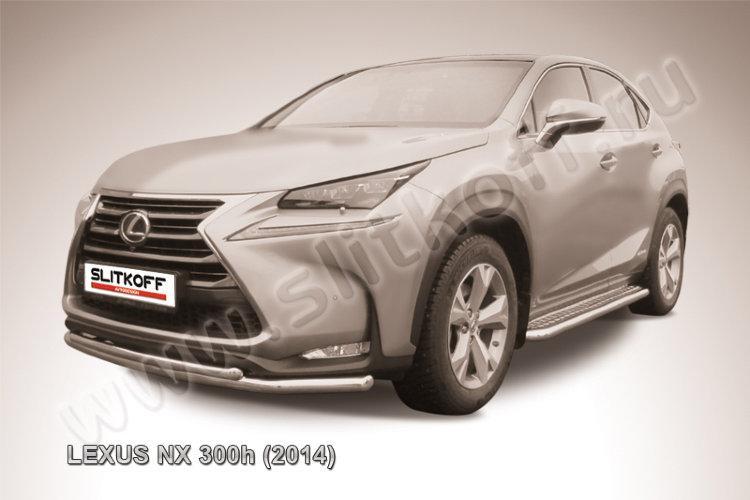 Защита переднего бампера d57+d42 двойная радиусная Lexus NX 300h
