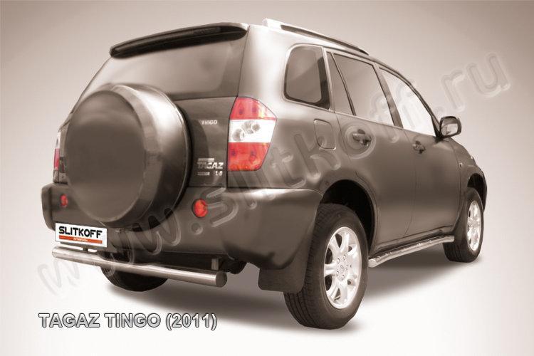 Защита заднего бампера d76 с проступями TAGAZ TINGO (2011)