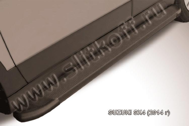 """Пороги алюминиевые """"Optima Black"""" 1700 черные Suzuki SX-4 (2014)"""