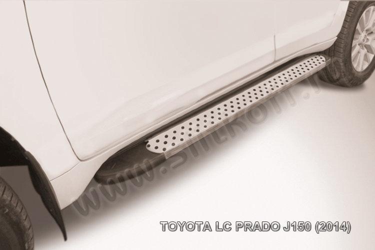 """Пороги алюминиевые """"Standart Silver"""" 1600 серебристые Toyota LC PRADO J150 (2014)"""