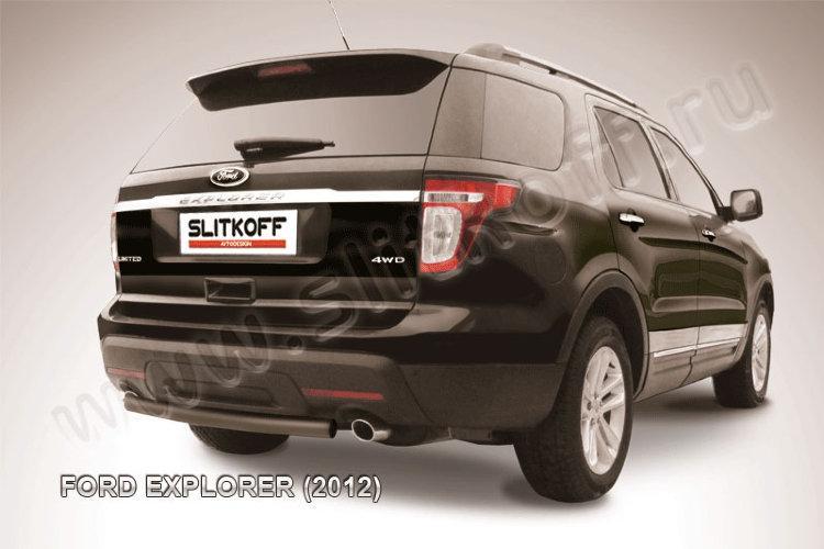 Защита заднего бампера d57 черная Ford Explorer (2012)