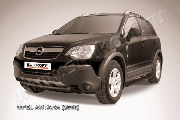 Защита переднего бампера d57 черная Opel Antara