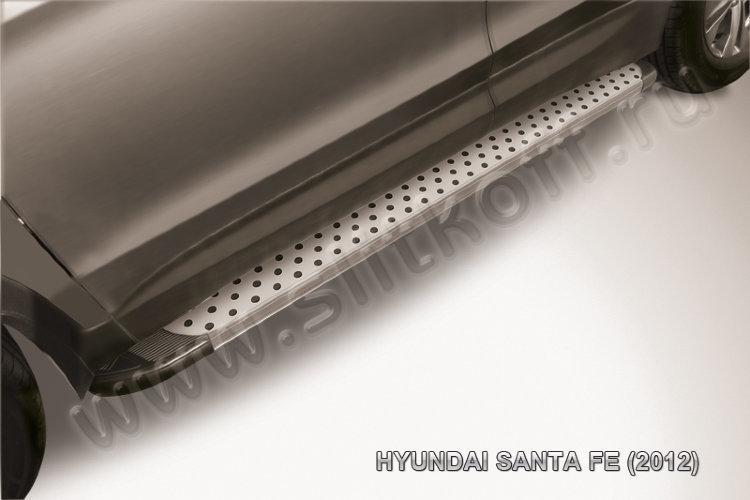 """Пороги алюминиевые """"Standart Silver"""" на Hyundai Santa Fe (2012)"""