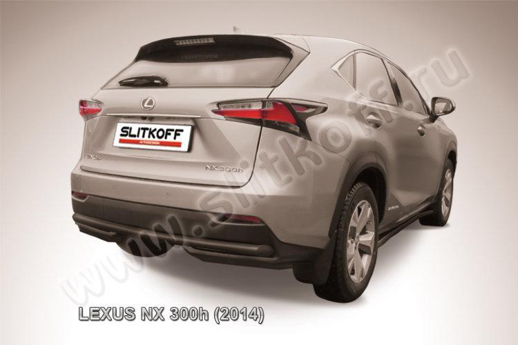 Защита заднего бампера d57 черная Lexus NX 300h