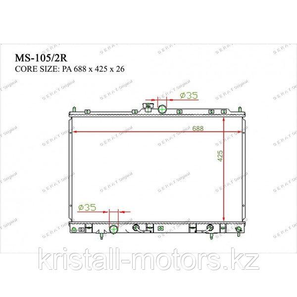 Радиатор охлождения GERAT MMC Outlander 03-06 2.0/2.4