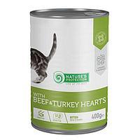 Влажный корм для котят Nature's Protection Kitten with beef & turkey hearts с говядиной и сердечками индейки