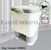Мусорный контейнер с педалью объем 20 литров ведро мусорное серо-белый 42800 (003)