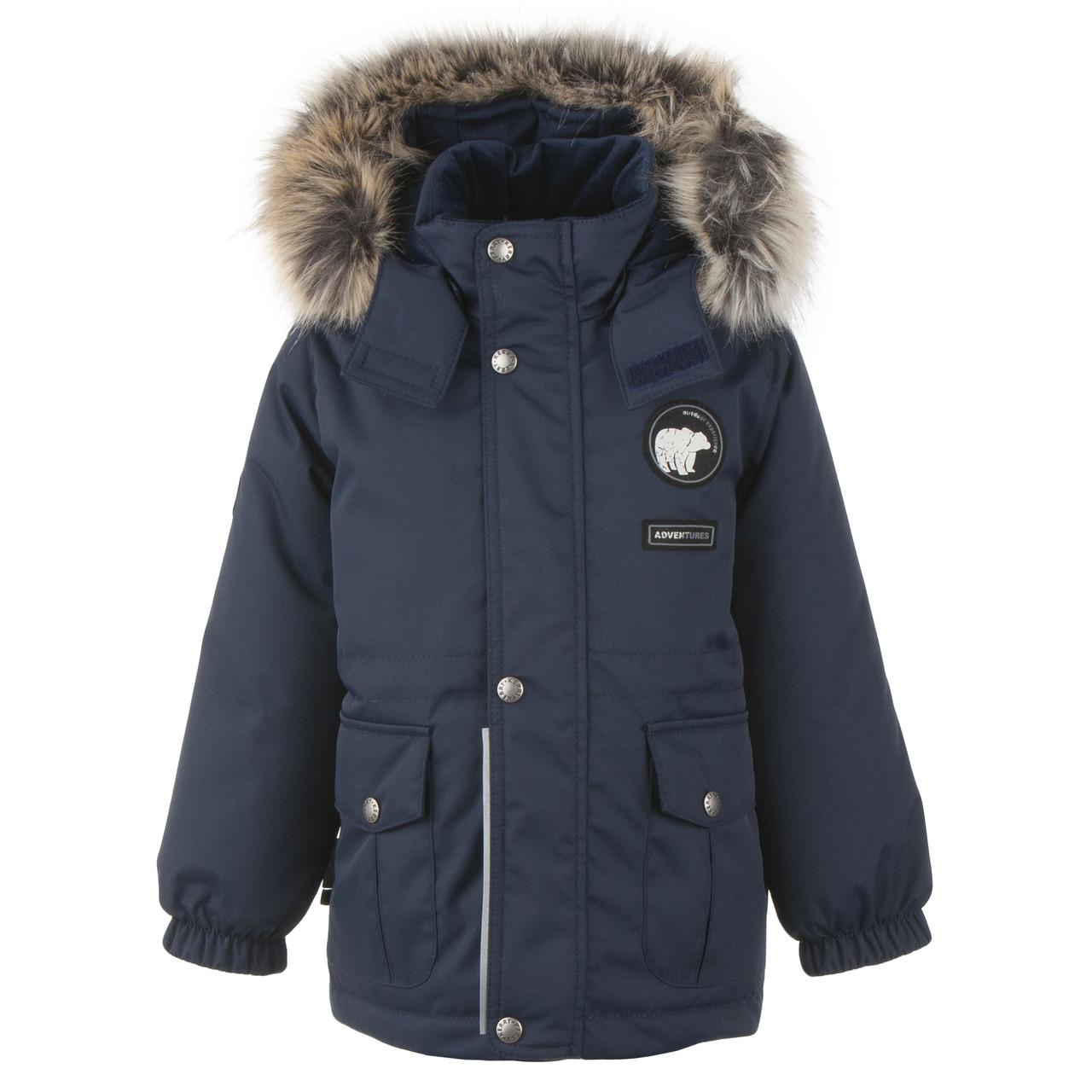 Куртка-парка для мальчиков MOSS - 116