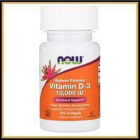 Now Foods, Высокоактивный витамин D-3, 10 000 МЕ, 120 мягких таблеток