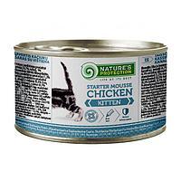 Влажный корм мусс для котят Nature's Protection Kitten Starter Mousse Chicken с курицей