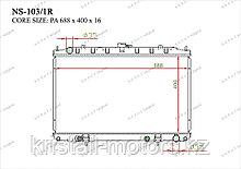 Радиатор охлождения GERAT Nissan Maxima QX.  A33/Infiniti i30  VQ30DE