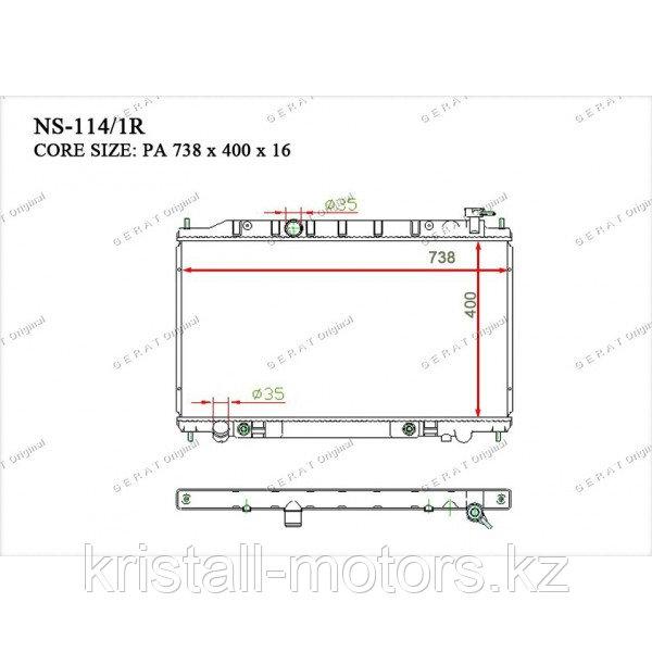 Радиатор охлождения GERAT Nissan Teana. J31/Altima. J31 2.0/2.5 03-08 QR20DE