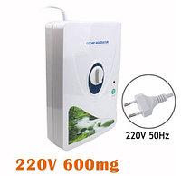 Озонатор GL-3189. Мощность - 600 мг/ч. Домашний генератор озона для воды, воздуха, аквариума