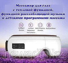 Массажер для глаз с тепловой функцией, функцией расслабляющей музыки и детскими программами массажа