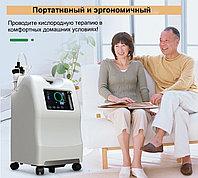 Кислород для здоровья и молодости, фото 1