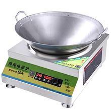 Индукционная плита электрическая настольная 380V