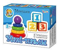 Пазлы Maxi «Игрушки» 12 элементов