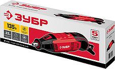 Гравер электрический ЗУБР 135 Вт, 15000-35000 об/мин, в коробке (ЗГ-135), фото 2