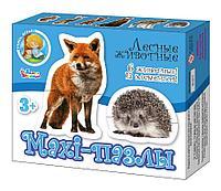 Пазлы Maxi «Лесные животные» 13 элементов