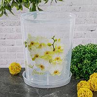 Горшок для орхидей с поддоном, 1,2 л, цвет МИКС