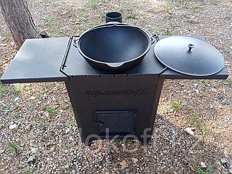 """Печь казан-мангал """"Кулинар"""" сталь 6 мм, с возможностью установки коптильни"""