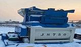 Бетонный завод модель JS-750 (бетоносмесительный узел), фото 2