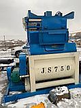 Бетонный завод модель JS-750 (бетоносмесительный узел), фото 4