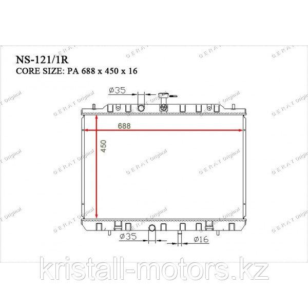Радиатор охлождения GERAT Nissan X-trail.T31 2.0-2.5 QR20 / QR25
