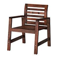 Кресло садовое ЭПЛАРО коричневая морилка ИКЕА, IKEA , фото 1