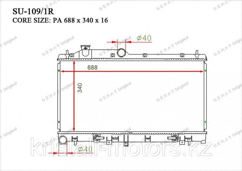 Радиатор охлождения GERAT Subaru Legacy/Outback/Impreza/Forester 03-09