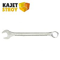 Ключ комбинированный, 27 мм, хромированный// Sparta