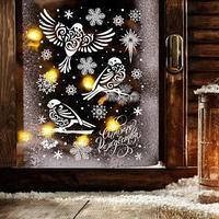 Наклейки витражные 'Светлого рождества'