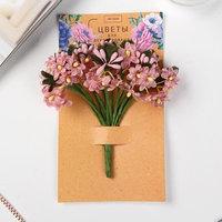 Цветы для декорирования 'Розовые сны' 1 букет12 цветов 16х9 см