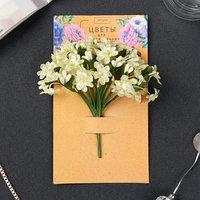Цветы для декорирования 'Нежность' 1 букет12 цветов 16х9 см
