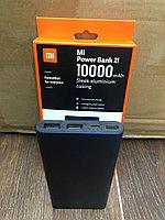 Мобильный аккумулятор Power Bank Xiaomi Mi 2I 10000 mah, 2x USB, индикатор, алюминиевый корпус, фото 1