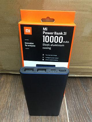 Мобильный аккумулятор Power Bank Xiaomi Mi 2I 10000 mah, 2x USB, индикатор, алюминиевый корпус