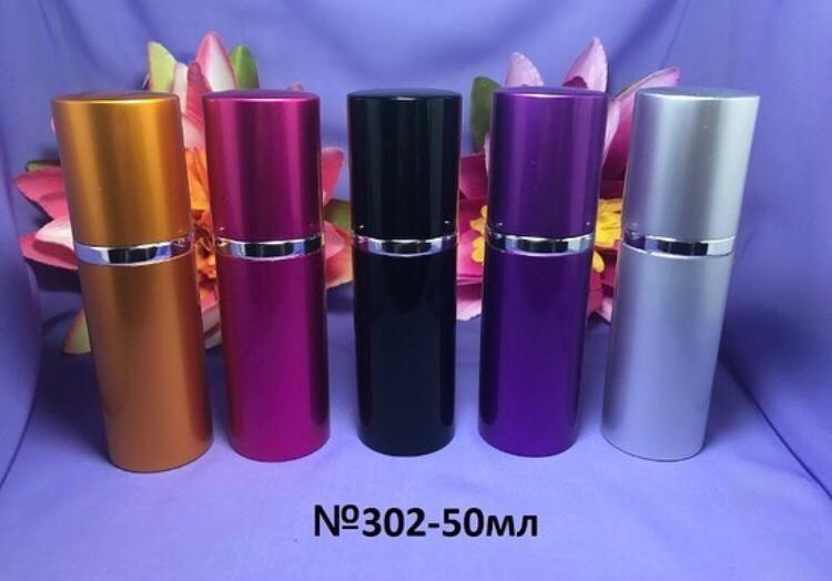 Флакон для парфюма 302-50 мл