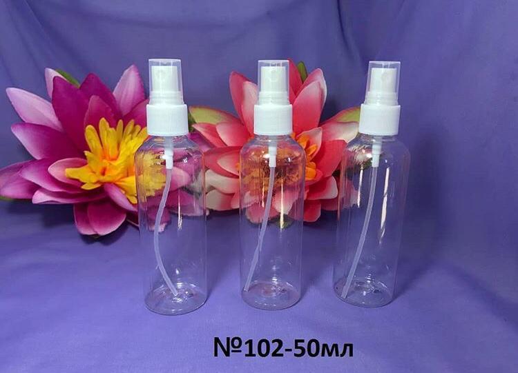 Флакон для  парфюма 102-50 мл