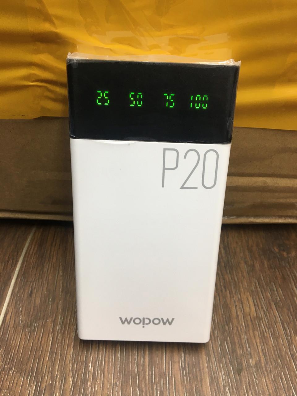 Мобильный аккумулятор Wopow P20, 20000 mah, 2x USB, фонарик, индикатор