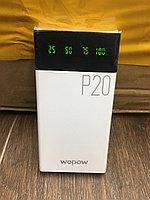 Мобильный аккумулятор Wopow P20, 20000 mah, 2x USB, фонарик, индикатор, фото 1