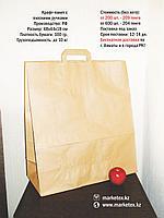 Крафт-пакет 48х44х18 (большой)