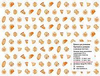 Бумага для бургеров и донеров (с рисунком Fast Food)