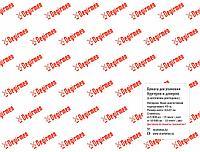 Бумага для бургеров и донеров (с логотипом)
