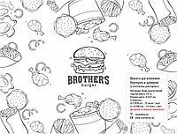 Бумага с логотипом (брендированная бумага для бургеров, донеров, выпечки, шаурмы)