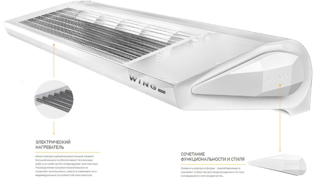 Воздушная завеса с тепловым  водяным нагревом Wing  W100 AC