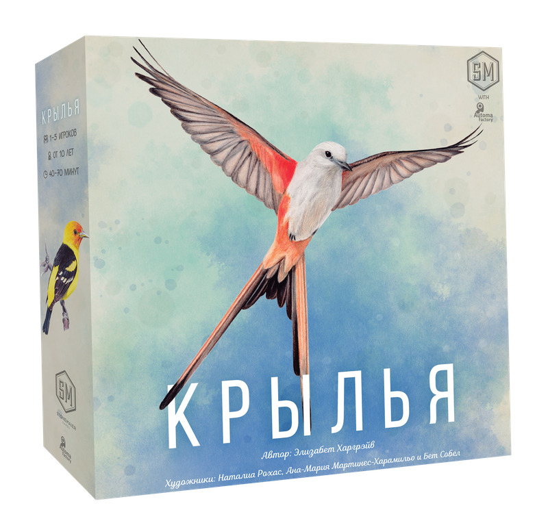 Настольная игра: Крылья