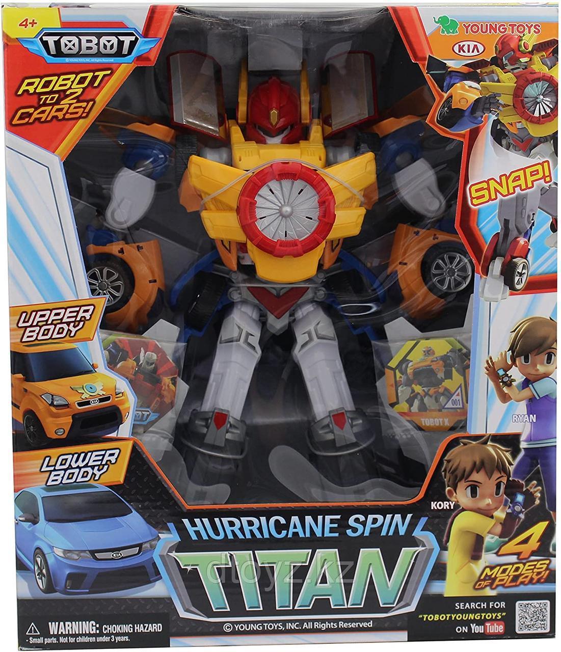 ТРАНСФОРМЕР ТОБОТ Titan Hurricane Spin 301004