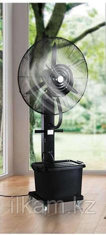 Вентилятор распылитель, фото 2