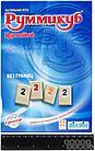 Настольная Игра: Руммикуб: Без границ мини, фото 2